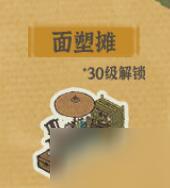 《江南百景图》杭州特别建筑有什么 杭州特别建