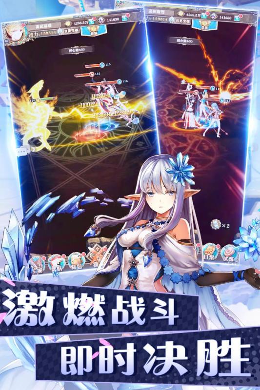 苍蓝断章游戏截图3