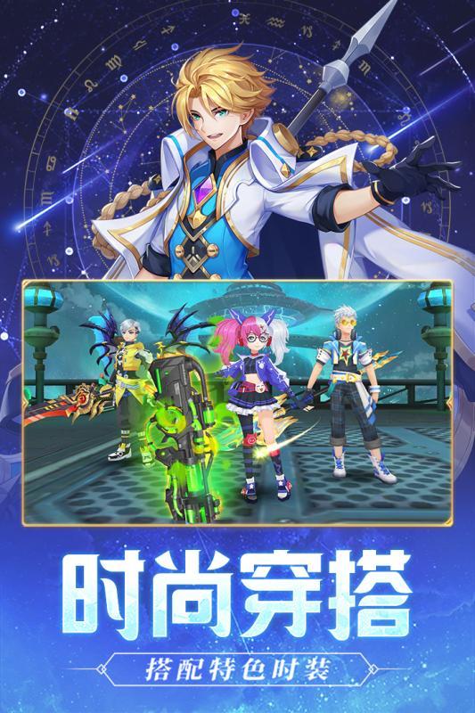 星界幻想游戏截图4