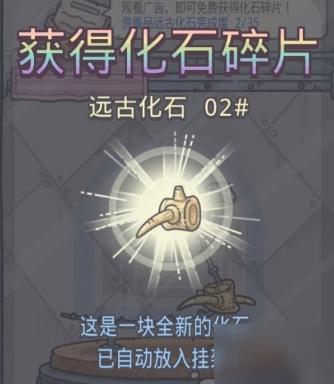 最强蜗牛小札后续事件介绍