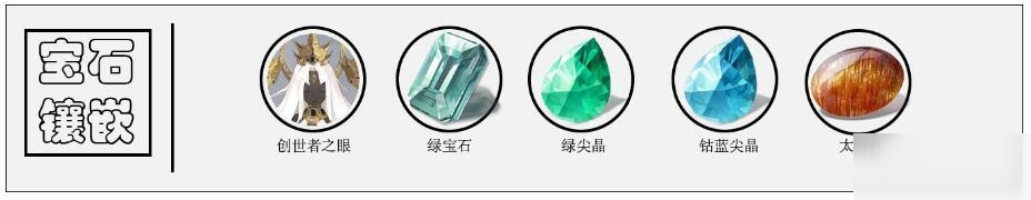 《解神者:X2》雅典娜资料介绍