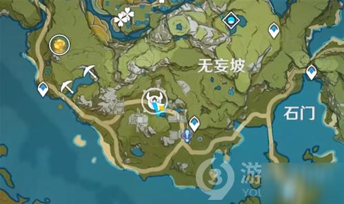 原神岩尊像寻找碎片顺序攻略