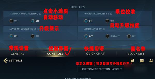 英雄联盟手游如何设置汉化 lol手游全界面汉化翻译设置攻略