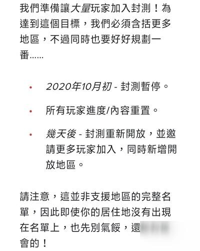 英雄联盟LOL手游日服测试资格怎么获得?内测招募10月5日开启