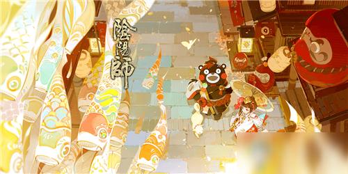 《阴阳师》熊本熊馈赠礼包活动介绍