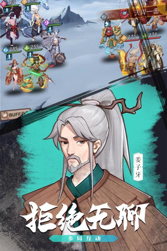 侠客道游戏截图1