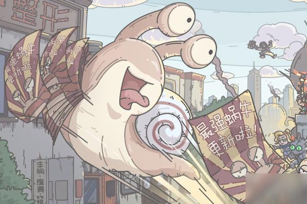 最强蜗牛手游基因售后专员头像获取方法
