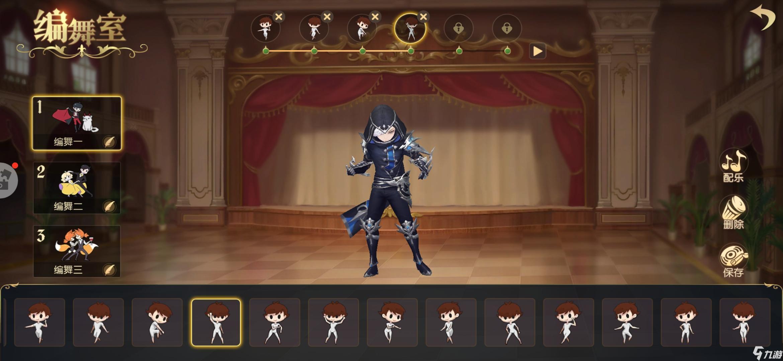 有杀气童话2编舞室怎么玩编舞室玩法攻略