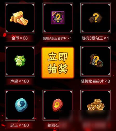 《火影忍者手游》宇智波带土暴怒上线礼包