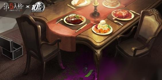 《第五人格》狛枝凪斗联动皮肤介绍
