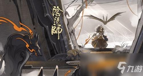 《阴阳师》SP山风绘卷故事背景介绍
