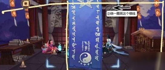 阴阳师2020年12月神秘符咒怎么画?画法步骤图文详解