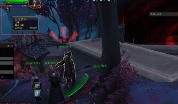 魔兽世界9.0宾客快乐值怎么获得?秘密差事任务完成攻略