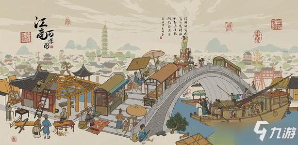 《江南百景图》探险天然棉怎么获得 探险天然棉获得方法