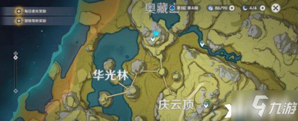 原神手游庆云顶三只鸟攻略 任务流程分享