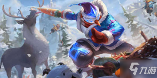 LOL冰雪节活动什么时候上线 英雄联盟冰雪节皮肤有哪些