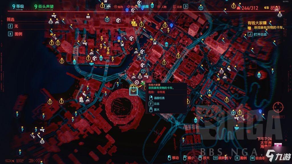 赛博朋克2077有钱大家赚任务地图在哪里 坐标位置