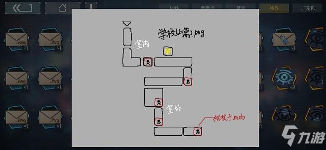 《映月城与电子姬》支线隐藏彩蛋攻略 支线隐藏彩蛋位置分享