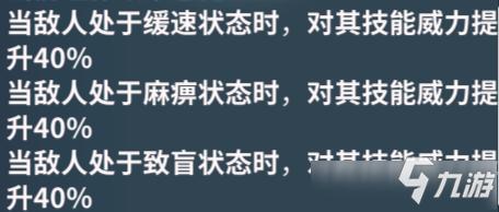 汉家江湖凛切使用攻略 汉家江湖手游凛切如何使用