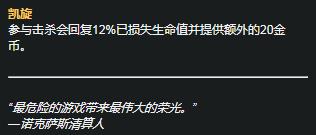 《LOL》S11赛季触手妈天赋符文推荐