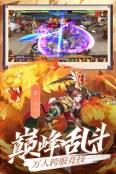 乱世三国志游戏截图3