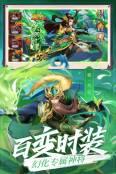乱世三国志游戏截图2