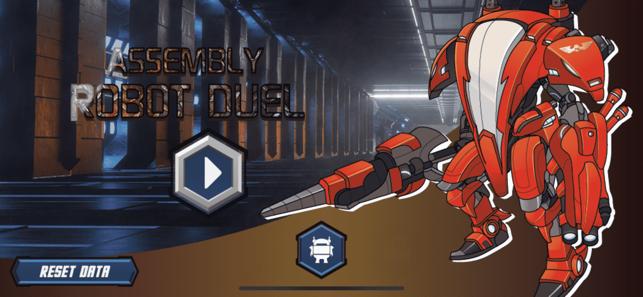 机器人决斗组件好玩吗 机器人决斗组件玩法简介
