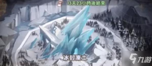 剑与远征冰封冻土怎么通关?新奇境冰封冻土通关路线攻略[多图]