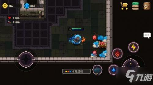 元素地牢宇宙女双子打法攻略 宇宙女双子秒杀方法