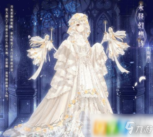 奇迹暖暖怪奇绘本古堡新娘怎么搭配 怪奇绘本古堡新娘高分搭配攻略