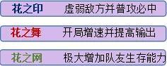 <a class='keyword-tag' href='https://android.9game.cn/zhlist/zh-1079757-1/' data-statis='text:txt_newsdetail-0_keyword_po-1_other-1079757'>航海王燃烧意志新世界罗宾</a>核心机制 新世界罗宾玩法机制详解