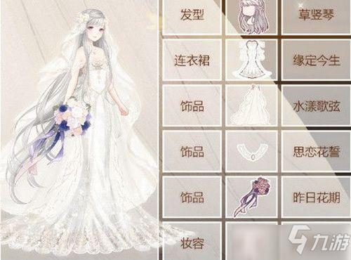 奇迹暖暖怪奇绘本古堡新娘主题怎么搭配 怪奇绘本古堡新娘主题搭配攻略
