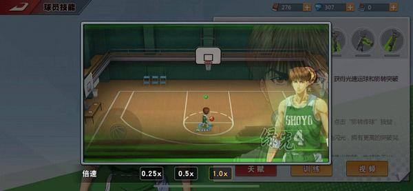 《灌篮高手》进攻球员得分能力分析0