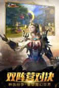 魔龙世界游戏截图3