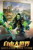 魔龙世界游戏截图2