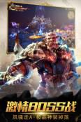 魔龙世界游戏截图1