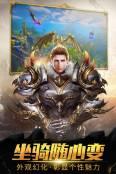 魔龙世界游戏截图0