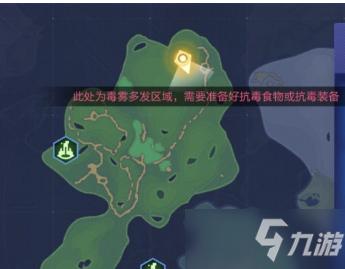 我的起源毒障山谷位置在哪里?