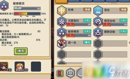 伊洛纳召唤师怎么玩 新职业召唤师技能介绍及玩法攻略