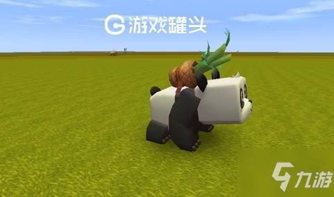 迷你世界熊猫怎么驯服 迷你世界熊猫怎么繁殖
