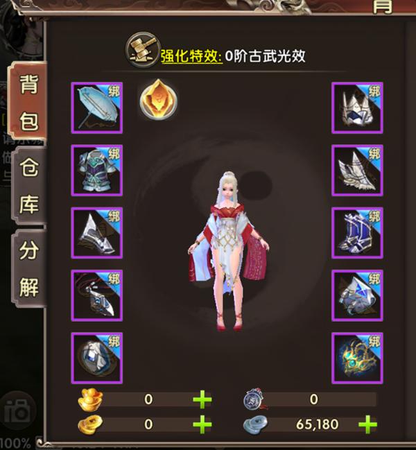 《幻想江湖》新手升级攻略(图3)