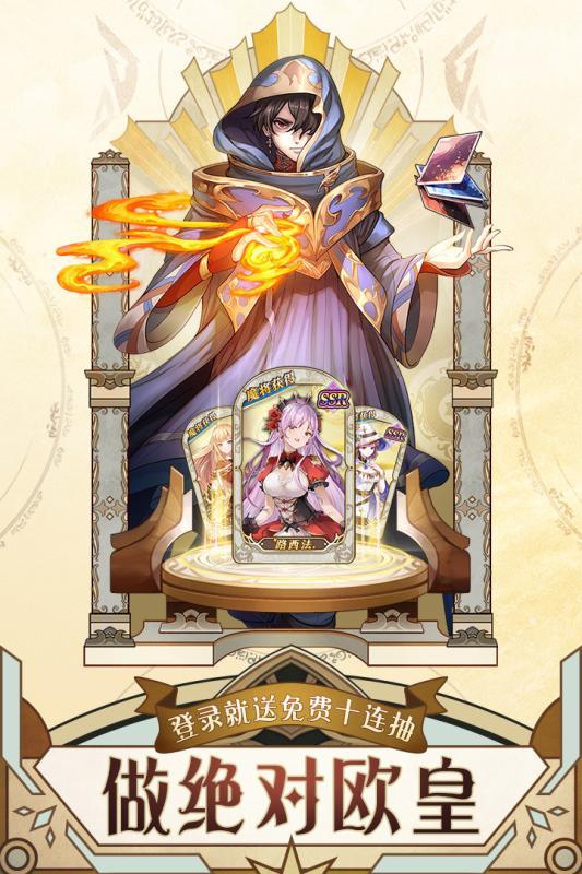 魔王与神锤游戏截图1