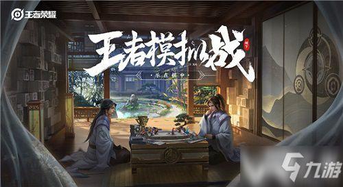 《王者荣耀》模拟战奶妈法阵容怎么玩奶妈法阵容玩法心得分享