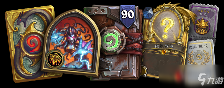 《炉石传说》新玩家送免费套牌 大量更新内容现已上线