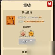 我功夫特牛荣誉值先兑换什么橙装好 荣誉值橙装兑换推荐