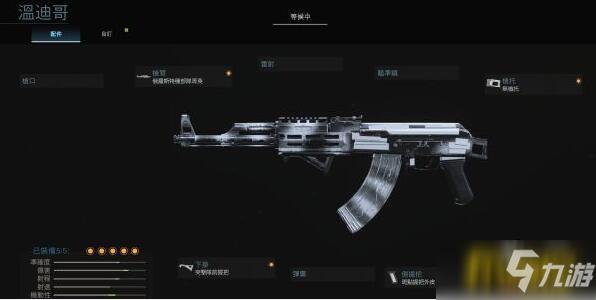 使命召唤16战区AK长短射程配件怎么搭配-AK长短射程配件搭配推荐
