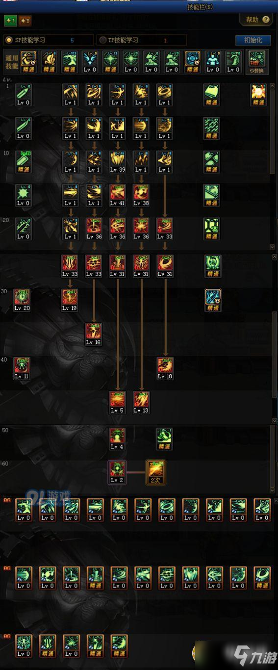 《DNF》黑暗武士刷图怎么加点 100级黑暗武士刷图加点方案分享