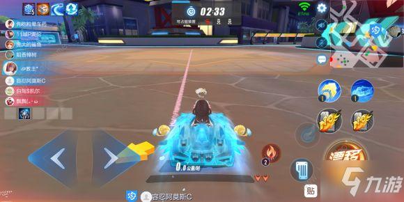 《QQ飞车》手游悬浮车如何过弯道 悬浮车暴力弯道攻略