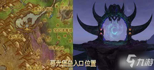 魔兽世界暮光堡垒入口在哪?