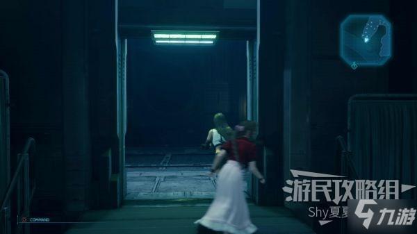 《最终幻想7重制版》第十七话逃离混沌图文攻略